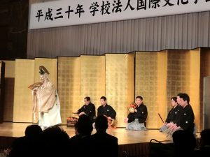 """舞囃子""""老松"""""""
