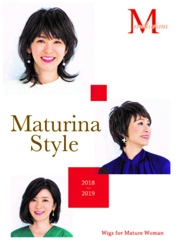 マチュリナカタログ2018-2019