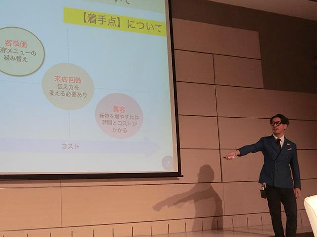 ICD ジャパン アクティブセミナー2018