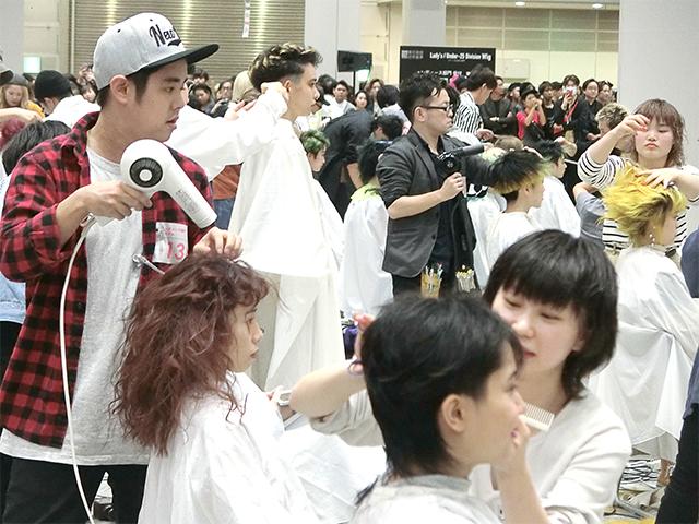 TOKYO BEAUTY CONGRESS